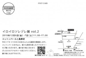 87C70038-662B-4EB3-9DDC-00ED0DCF88DB